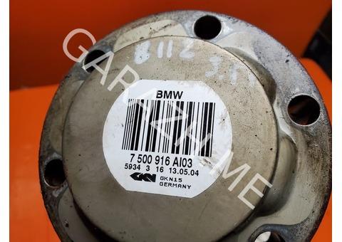 Привод задний правый BMW X5 E53 (99-06 гг)