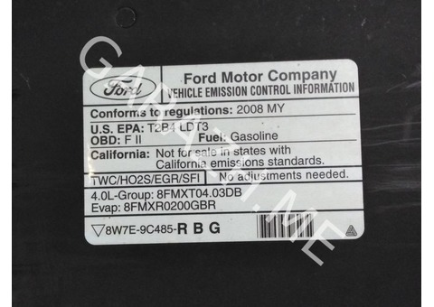 Капот Ford Explorer 4 (06-10 гг)