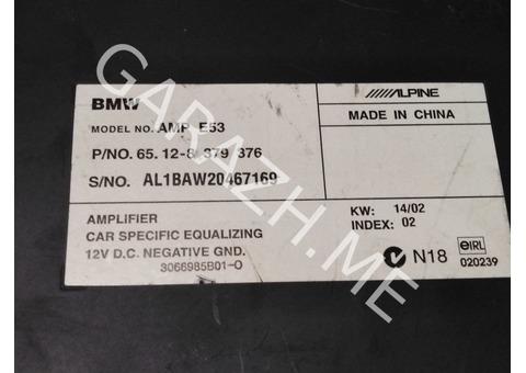 Усилитель акустической системы HiFi BMW X5 E53 (99-06 гг)