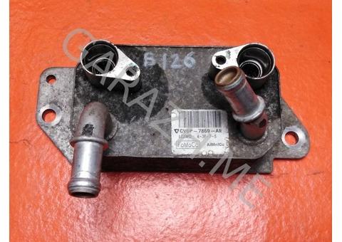Радиатор АКПП Ford Kuga II 1.6L (12-16 гг)