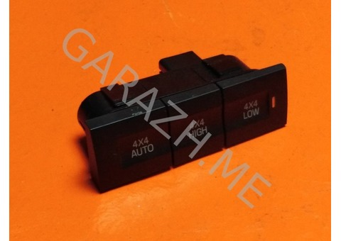 Блок кнопок управления приводом Ford Explorer 4 (06-10 гг)