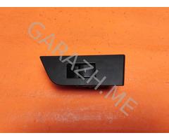 Кнопка стеклоподъемника задняя правая Ford Edge (10-14 гг)