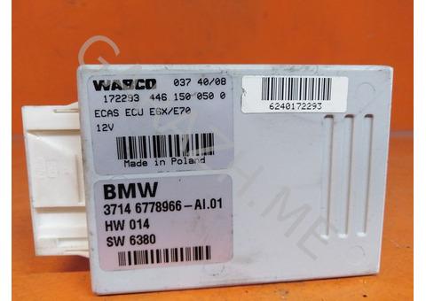Блок управления пневмоподвеской BMW X5 E70 (07-10 гг)