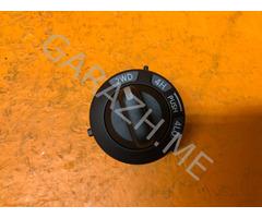 Переключатель блокировки дифференциала Nissan Pathfinder R51 (05-14 гг)