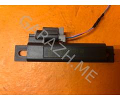 Антенна бесключевого доступа Infiniti EX35 J50 (07-13 гг)